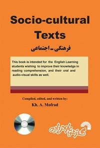Socio-cultural Texts