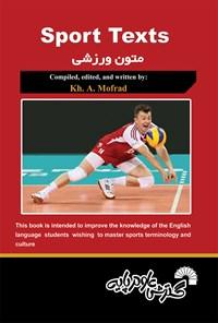 Sport texts
