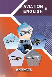زبان تخصصی هوانوردی ۲ (Aviation 2)