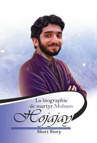 La biographie de  martyr Mohsen Hojaji