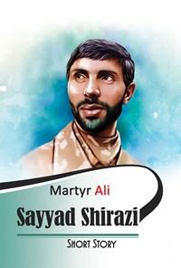Martyr Ali Sayyad Shirazi (شهید علی صیاد شیرازی) - نسخه انگلیسی