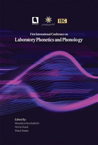 First International Conference on  Laboratory Phonetics and Phonology