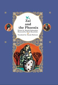 Zal and the Phoenix