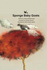 Sponge Baby Goats