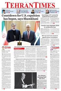 Tehran Times - Tue March ۱۰, ۲۰۲۰