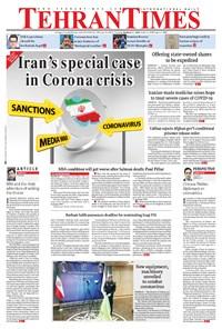Tehran Times - Thu March ۱۲, ۲۰۲۰