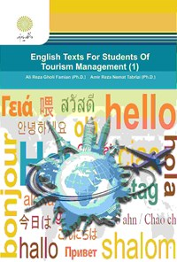 English Texts For Students Of Tourism Management (1)