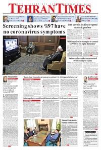 Tehran Times - Sun March ۱۵, ۲۰۲۰