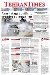 Tehran Times - Mon March ۱۶, ۲۰۲۰