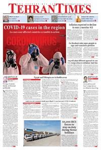 Tehran Times - Tue March ۱۷, ۲۰۲۰