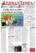 Tehran Times - Thu March ۱۹, ۲۰۲۰