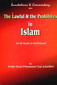 حلال و حرام در اسلام (انگلیسی)