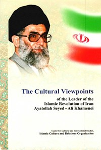 Cultural Viewpoints of the Leader of the Islamic Revolution of Iran, Ayatollah Seyed- Ali Khameniei