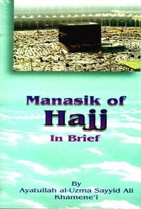Mansik of Haj