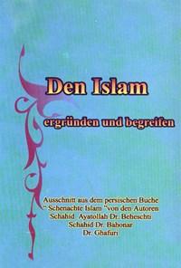 شناخت اسلام آلمانی