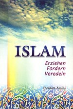 Islam  Erzieh  Fordern  Veredeln