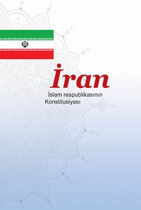 İran İslam respublikasının Konstitusiyası