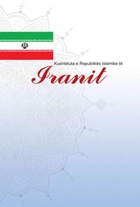Iranit Kushtetuta e Republikes Islamike te