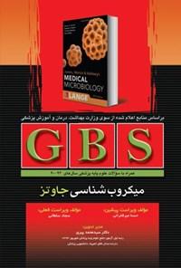 GBS میکروبشناسی جاوتز