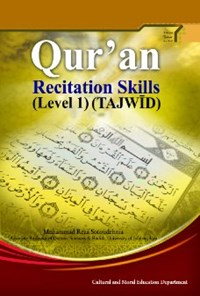 (Qur'an Recitation Skills (Level 1) (TAJWĪD)