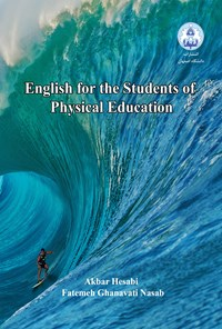 English for the Students of Physical Education
