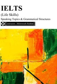 IELTS, Life Skills