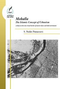 MOHALLA