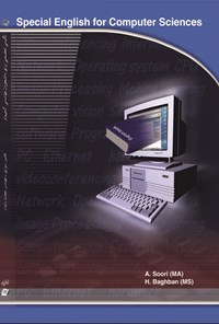 Special English for Computer Sciences