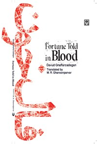 Fortune Told in Blood