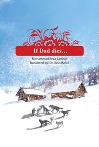If dad dies